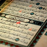 Quran_by_passion_art
